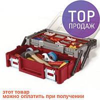 Ящик для инструментов КАНТИЛЕВЕР 12 органайзеров / ящик для хранения инструментов