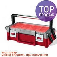 Ящик для инструментов КАНТИЛЕВЕР 18 органайзеров / ящик для хранения инструментов