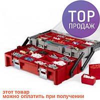 Ящик для инструментов КАНТИЛЕВЕР 22 органайзеров / ящик для хранения инструментов