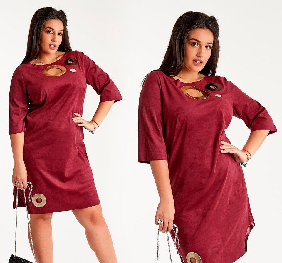 229f66f37f2 Купить Платье замш марсалу батала оптом и в розницу от интернет ...