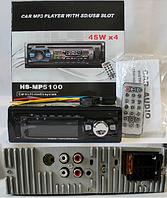 Автомагнитола USB MP3 HS-MP5100 евро-разъем