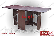 Стол книжка  мини 700*320 цвет Венге Темный