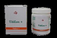 Vitilem+  Витилем+ таблетки для лечения витилиго