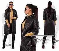 Женское пальто на синтепоне норма р.42,44,46, Фабрика Моды