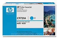 C9721A (641A) голубой картридж для HP для CLJ 4600/4610/4650 series