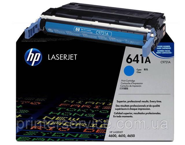 Картридж HP C9721A (641A) cyan для цветных принтеров HP CLJ 4600, CLJ 4610, CLJ 4650 series