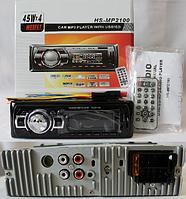 Автомагнитола USB MP3 HS-MP2100 евро-разъем