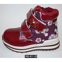 Демисезонные ботинки для девочки, 22-27 размер