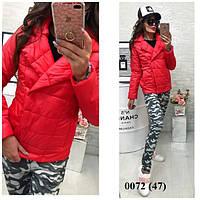Женская куртка косуха холодная осень 0072 (47)