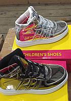 Детские демисезонные ботинки для девочек Размеры 31-36