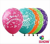 """Латексные воздушные шары с рисунком """"З Днем Народження тортик подарунки"""", диаметр 12 дюмов (30 см.), печать ше"""