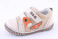 Детские кожаные кроссовки р.22-26 бежевые