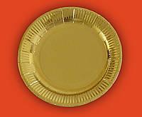 """Тарелка """"Золото"""" 23см 10шт/уп"""