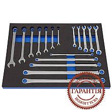 Набір ключів накидних, розрізних і комбінованих 17 предметів ANDRMAX