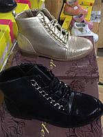 Детские демисезонные ботинки для девочек Размеры 30-35
