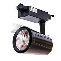 Светодиодный трековый светильник ZL4009 30W