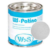 WS-Patina - Патина для декоративной отделки 0013 Серебро