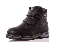 Зимние ботинки на мальчика оптом. B452-1A (8пар 26-31