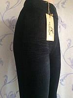 Женские стильные джеггинсы под джинс , фото 1