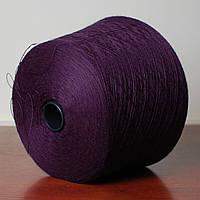 Пряжа-полушерсть, фиолет тёмный (бобина 370 г)