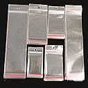 Упаковочные пакеты 7*19 см еврослот с клейкой лентой 100 шт/уп, фото 2
