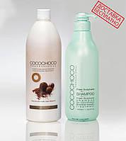 Cocochoco Original 1000 мл + шампунь 1000 мл