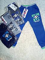 Утепленные спортивные брюки для мальчиков Active Sports оптом 98-128 cm