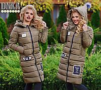 Куртка женская зимняя 42-54