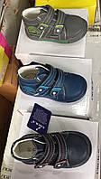 Детская демисезонная обувь для мальчиков CSCK.S оптом Размеры 21-26