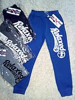 Утепленные спортивные брюки для мальчиков Active Sports оптом 116-146 сm