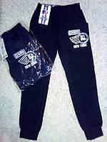 Утепленные спортивные брюки для мальчиков Active Sports оптом 134-164cm