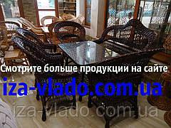 Набор тёмной плетеной мебели «Капля 4». Стол, четыре кресла, диван