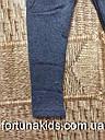 Лосины с меховым начесом для девочек SINCERE 98-128 р.р, фото 5