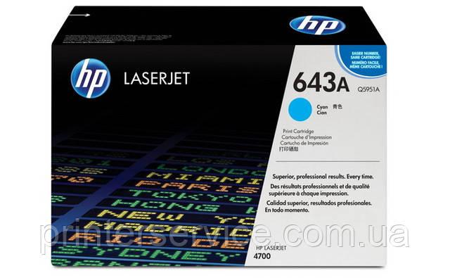 Картридж HP Q5951A (643A) cyan для цветных принтеров HP CLJ 4700