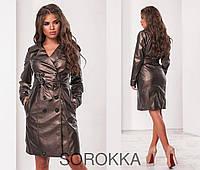 Женское пальто 42-46 разные цвета