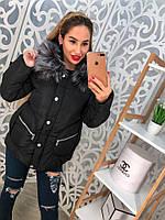 Женская осенняя черная курточка.