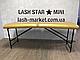Косметологічна кушетка для нарощування вій LASH STAR MINI - золото, фото 2
