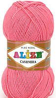Alize Cashmira - 33 ярко-розовый