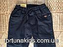 Котонновые брюки для мальчиков S&D 4-12 лет, фото 4