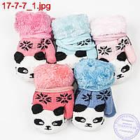 Вязаные варежки для девочек и мальчиков 1, 2 года панда - №17-7-7