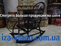Кресло-качалка из лозы Бук тёмно-коричневая