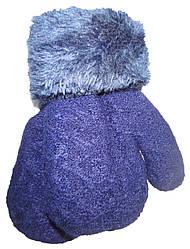 Перчатки детские на мальчика 106 мех (зима)