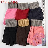 Трикотажные детские перчатки - №17-3-8