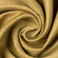 Ткань для штор Блэкаут софт Золото