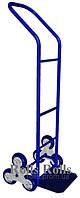 Тележка по ступенькам (лестничная) RR 150 S
