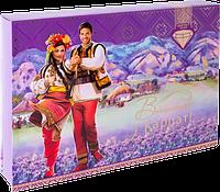 """Сувенирный набор конфет """"Вітання з Прикарпаття"""", 500 г."""