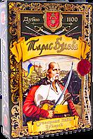 """Сувенирный набор конфет """"Тарас Бульба"""", 500г."""