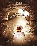 Парфюмерия унисекс Al Haramain Arabian Treasure 70ml