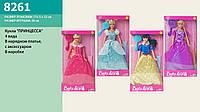 """Кукла Defa, 4 вида, """"Принцессы"""", с расчёкой, в кор. 32*17*5см (24шт/2)"""