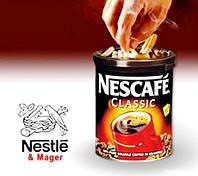 У Nestle появился опасный конкурент